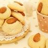 Bánh quy Amaretti