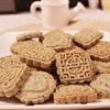 Bánh quy mè đen