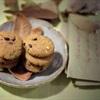 Bánh quy bơ đậu phộng chocolate