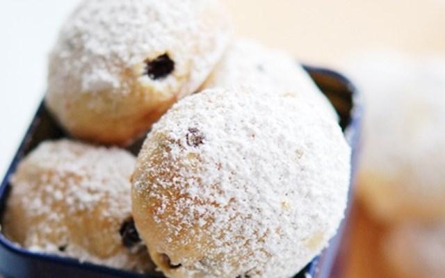 Cách làm bánh cookies hạnh nhân