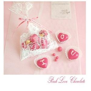 Valentine hồng cho cô nàng hảo ngọt