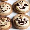 Bánh quy mèo ú