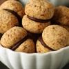 Bánh quy hạnh nhân baci di dama