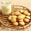 Bánh quy bơ tí hon