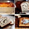 Bánh mì gối nhân nho quế
