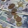 Lý do tích góp quỹ đen của các bà nội trợ Nhật