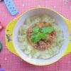 Cách Làm Nui Sốt Bò Bằm Cho Bé Yêu Ăn Dặm