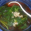 Bài thuốc từ rau dền: Mát gan, tốt cho sức khỏe