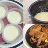 5 món ăn quen thuộc được nấu bằng nồi cơm điện cực dễ dàng