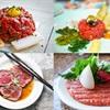 Khám phá 8 món ăn từ thịt bò sống trên khắp thế giới