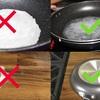6 mẹo nhỏ để có món bánh cuốn bằng chảo tại nhà ngon hơn