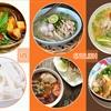 Tên Tiếng Anh Các Món Ăn Truyền Thống Việt Nam Bạn Nên Biết