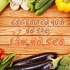 Điểm mặt những rau củ quả có khả năng làm mờ sẹo