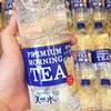 Bất ngờ với nước lọc vị trà sữa đang làm xôn xao chị em đến từ Nhật Bản