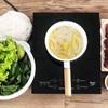 Cách Làm Bò Nhúng Giấm thơm ngon nóng hổi cho những ngày se lạnh