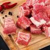 Giá trị dinh dưỡng của sườn non và gợi ý 5 món sườn cho bữa cơm gia đình