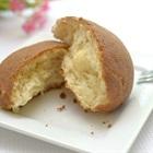 Cách làm bánh mì papparoti với nhân bơ đơn giản
