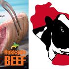 Thịt bò Hokkaido Holstein - Loại bò Nhật hảo hạng sắp có mặt tại Việt Nam
