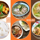 Tên Tiếng Anh các món ăn truyền thống  Việt Nam mà bạn nên biết để gây ấn tượng với người nước ngoài