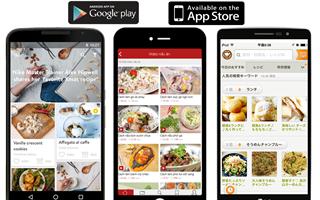 """Top 5 ứng dụng nấu ăn """"miễn phí"""" hay nhất trên iOS và Android"""