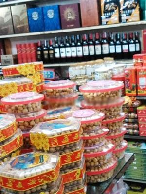 Cửa Hàng Bánh Kẹo Hoành Huyền - Châu Cầu