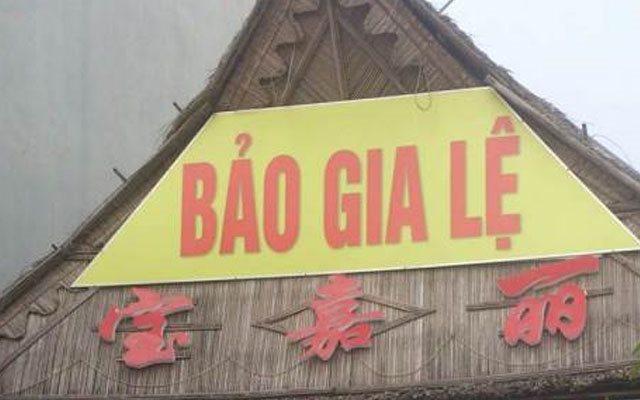 Cửa Hàng Đặc Sản Việt Nam Bảo Gia Lệ