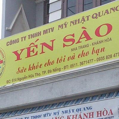 Yến Sào Mỹ Nhật Quang - Nguyễn Hữu Thọ