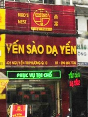 Yến Sào Dạ Yến - Nguyễn Tri Phương