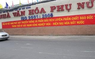Nhà văn hoá Phụ Nữ TP HCM