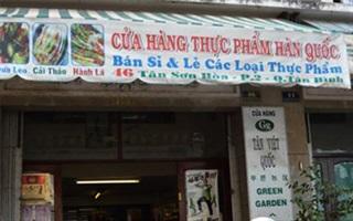 Cửa hàng thực phẩm Hàn Quốc - Tân Việt Quốc
