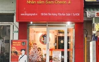 Nhân Sâm Hàn Quốc Sam Cheon Ji - Đinh Tiên Hoàng