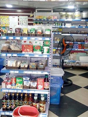 Cửa hàng dụng cụ và nguyên liệu bánh abby - Linh Đàm