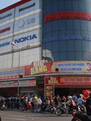 Trung tâm mua sắm Nguyễn Kim - Trần Hưng Đạo