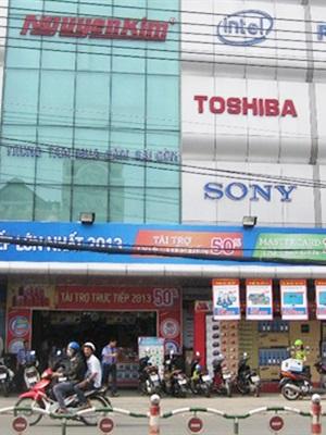 Trung tâm mua sắm Nguyễn Kim - Phan Đăng Lưu