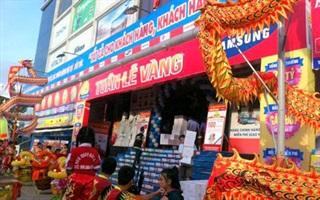Trung tâm mua sắm Nguyễn Kim - Quang Trung