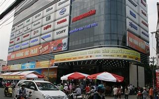 Trung tâm mua sắm Nguyễn Kim - Võ Văn Ngân