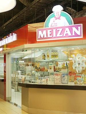 Meizan Baking & Cooking Demo Center