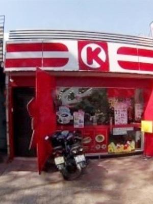 Circle K - 217 Nguyễn Văn Cừ