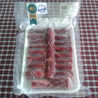 Thịt Bò sạch Nạc đùi ngoài(Silverside)