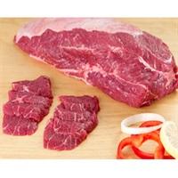 Thịt Nạc Vai Bò Úc - VISSAN