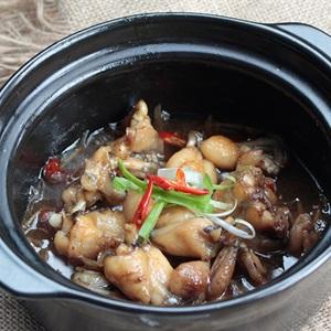 Cách nấu cháo ếch Singapore - ảnh 6.