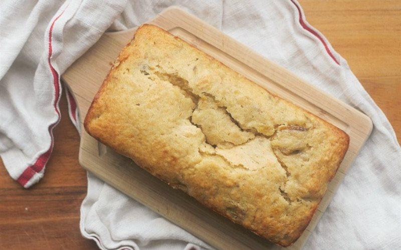Cách Làm Bánh Chuối Nướng Cực Đơn Giản Mà Ngon