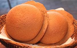Bánh mặn ngọt