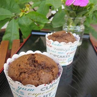 Cách làm Bánh Muffin Cà Phê Chocolate đơn giản, thơm ngon