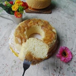 Cách Làm Bánh Chiffon Dứa Thơm Lừng, Ngọt Ngon