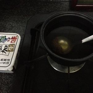 Súp miso chay