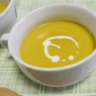 Súp bí Kabocha sữa đậu nành