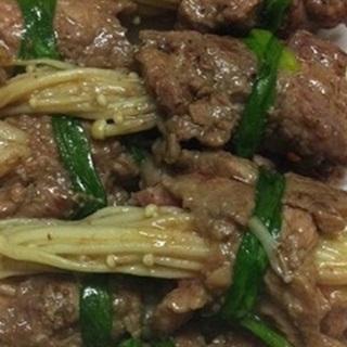 Cách làm thịt bò cuộn nấm kim châm