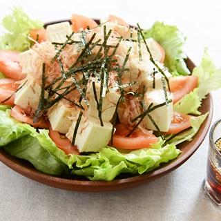 Salad đậu hũ Nhật Bản - Japanese Tofu Salad