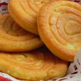 Cách làm Bánh Nếp Chiên dẻo ngọt, giòn rụm đơn giản
